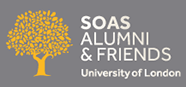 SOAS Alumni and Friends Fund